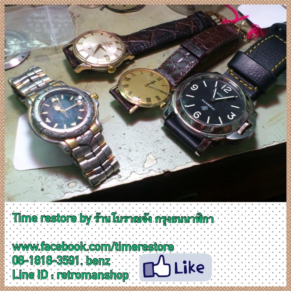 ขอต้อนรับสู่ร้านโบราณจัง - กรุงธนนาฬิกา (3/3)