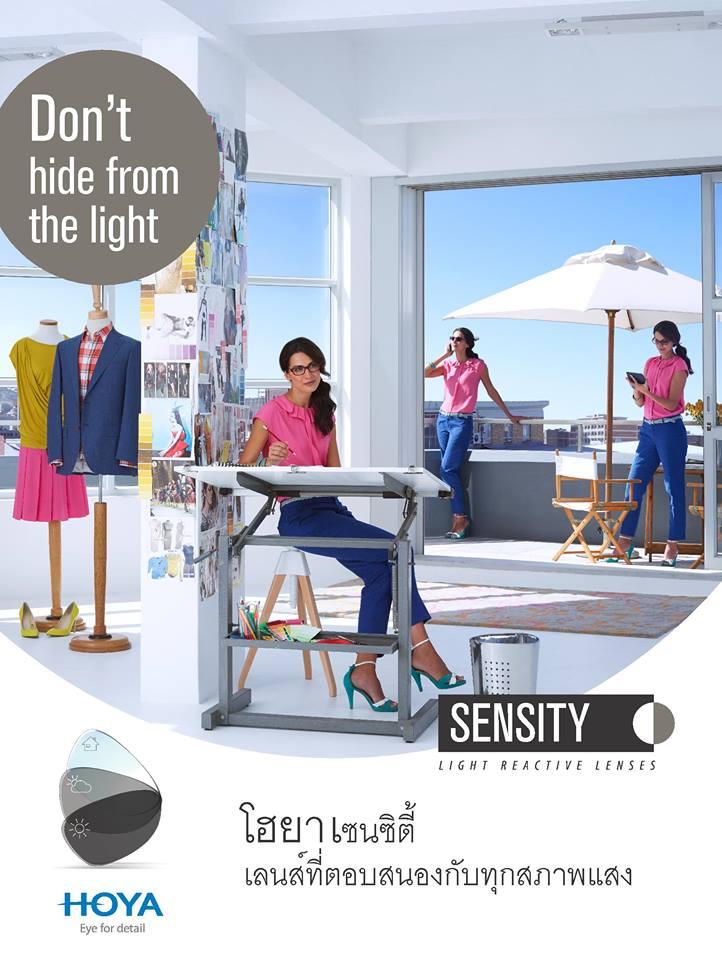 Hoya Sensity :  Light  Reactive  Lens